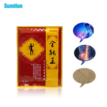 Sumifun 16Pcs/2Bags Medical Plaster Back Neck Muscle Joint Arthritis Chinese Natural Herbal Pain Relief Patch K00902
