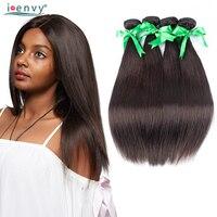 #2 Black Human Hair Bundles Brazilian Hair Weave Bundle Deals Srtaight Hair 1 3 4 Pcs Dark Brown Bundles Colored Hair Non Remy