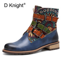 D Knight Retro Genuine Leather Novelty Western Cowboy Women Boots Handmade Printed Bohemian Zipper Casual Ankle Boot Shoes