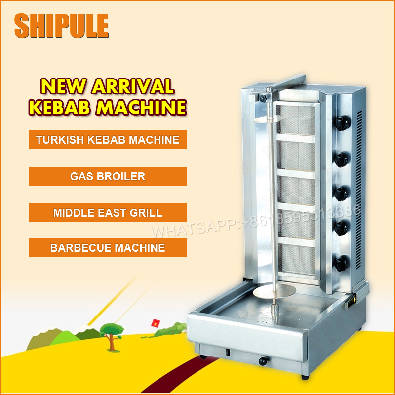 Stainless steel bbq skewers shawarma machine;bbq kebab machine with skewers; vertical rotisserie broiler;Babecue grill stainless steel axle sleeve china shen zhen city cnc machine manufacture