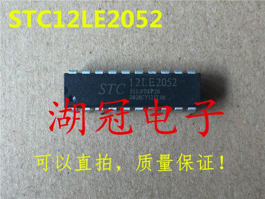 STC12LE2052 M53209 MN41464 ATMEGA48 MT4264