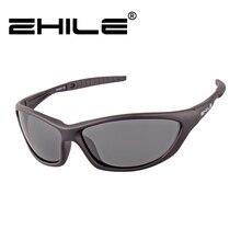 ZHILE Wrap Polarized Sports Sunglasses for Men and Women Unbreakbale TR90 Frame 100% UV400 Protection Lens