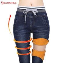Jeans femmes Grand Élasticité Cachemire  ...