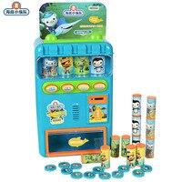 original Octonauts action figure Children's drink coin vending toy supermarket vending machine simulation cash register set