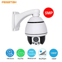 5MP 10X Zoom 5inch Mini PTZ Camera 1080P AHD PTZ Camera 30M IR Range Middel Speed Dome CCTV Camera