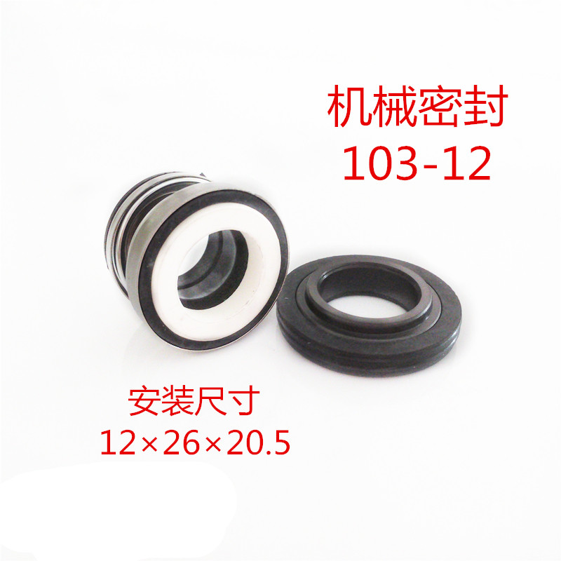 Rubber Bellows Coil Spring 103-12 12mm Inner Dia Mechanical Seal for Water Pump 103-10/12/14/17 10pcs 208 17 17mm internal dia metal single spring bellows mechanical shaft seal page 6