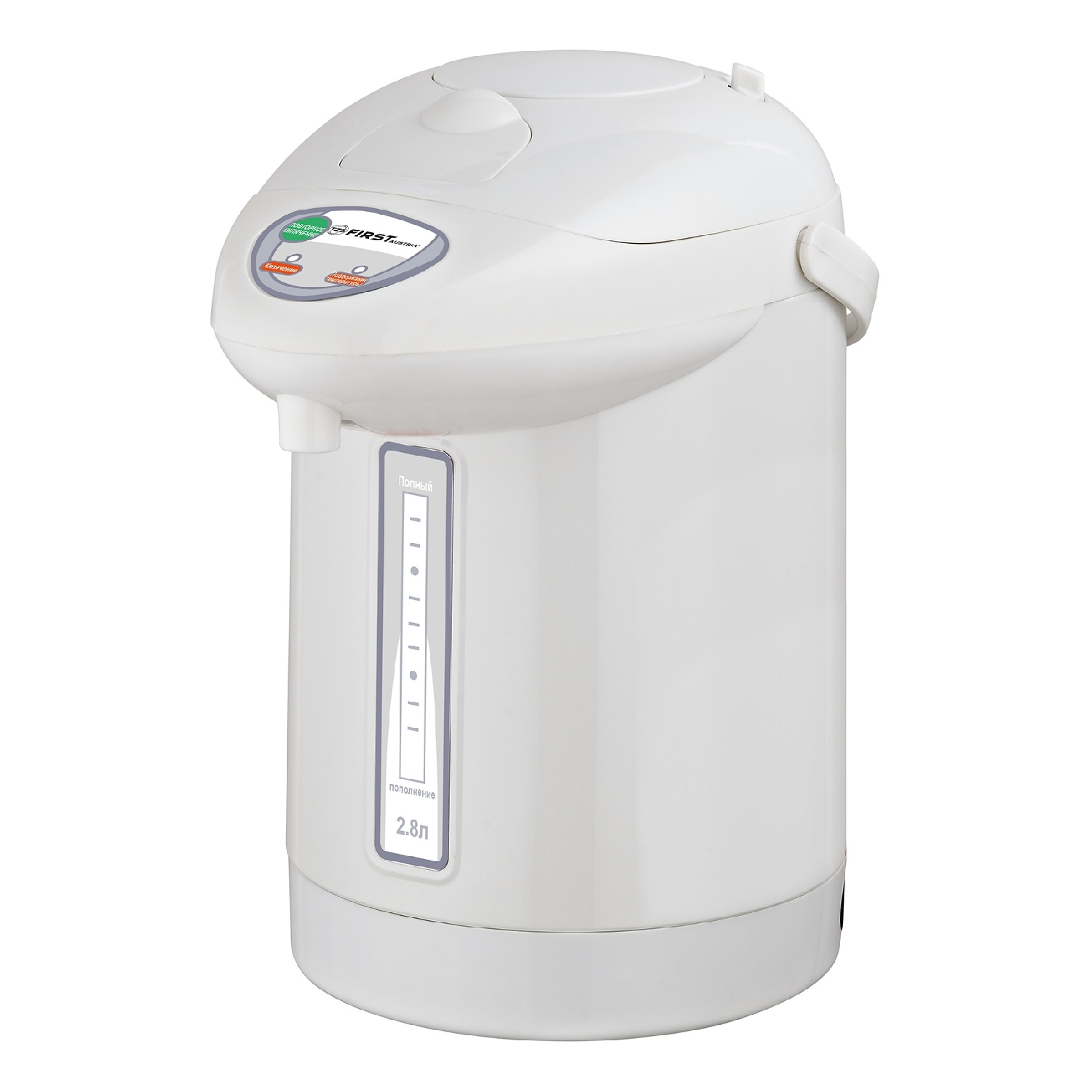 Thermo FIRST FA-5448-3 White (volume 2,8 L, power 900 W) навигатор globusgps gl 900 power glonass blue