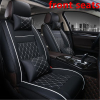 PU Leather Car Seat Cover Universal Fit Most cars for NISSAN MARCH MICRA K13 MK4 IV Skoda Fabia Seat cushion
