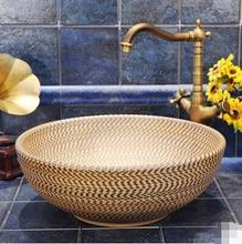 European Art Jingdezhen Ceramic wash basin wash basin counter basin wash basin bowl jumping knife profile