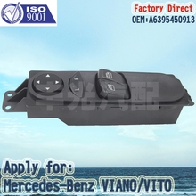 Factory Direct Auto Electric Power Window Master Control Switch Apply for Mercedes-Benz VIANO W636 VITO LHD A6395450913  new 1999 2001 for mercedes benz ml430 electric power window master control switch 1638206610