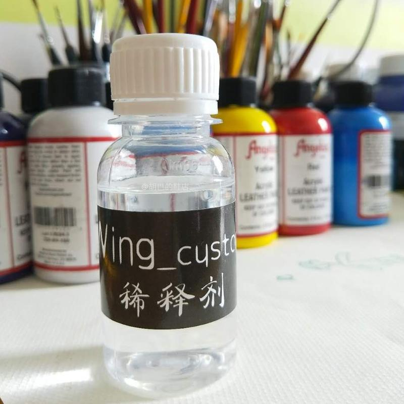 Leather Pigment Thinner Dye Diluent Diy 60ml Airbrush Hand Painted Leathercraft Leather Handmade