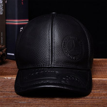 HL131 2018 Mens genuine leather baseball cap hat brand new style Spring cow