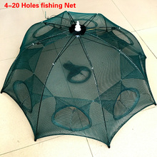 Усиленная Автоматическая рыболовная сеть с 4-20 отверстиями, клетка для креветок, нейлоновая Складная Рыболовная Ловушка для крабов, литая рыболовная сеть, складывающаяся рыболовная сеть