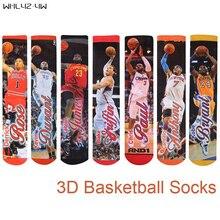 harajuku 3d printed brand basket star compression breathable socks hip hop street skateboard compression socks men socks sox