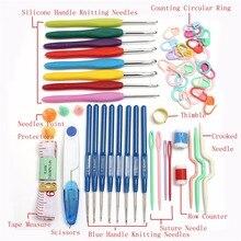 1 Набор из 16 размеры крючком комплект Алюминий эргономичный вязальные крючки с красочными мягкая резиновая ручка плетения изделий, инструменты для вышивки