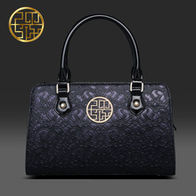 Pmsix 2017 PU shoulder bag retro bag ladies message women Fashion bag black/red/purple P140010