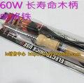 60 W ferro de solda elétrica ferro elétrico econômica ao longo da vida punho de madeira Bowring ferro elétrico ferro elétrico ferro de solda quente
