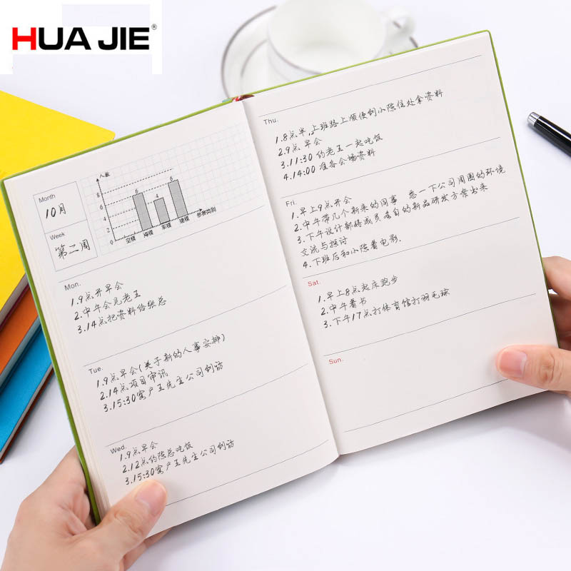 HUA JIE A5 Weekly Planner Notebooks To Do List Daily Yearly Schedule Memos Pads Monthly Organizers Journal Calendar Notepads hua jie 2018 diary agenda planner
