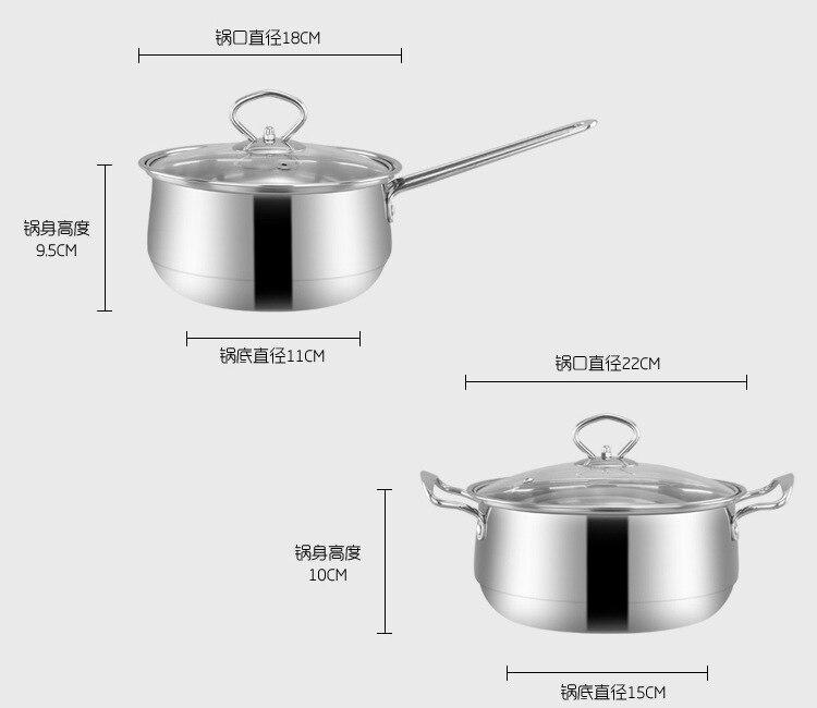 Nouveau pot en acier inoxydable avec trois ensembles de poêle plate épaissie pot à soupe pot de lait - 3