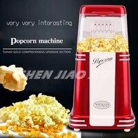 220-240 v 1100 w Klassische popcorn maschine Amerikanischen vintage dual popcorn maschine zucker Haushalt luft popcorn maschine 1 pc