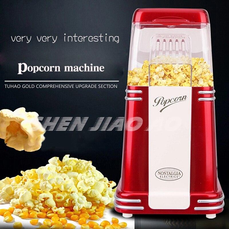 220-240v 1100w Classic popcorn machine American vintage dual popcorn machine sugar  Household air popcorn machine 1pc220-240v 1100w Classic popcorn machine American vintage dual popcorn machine sugar  Household air popcorn machine 1pc