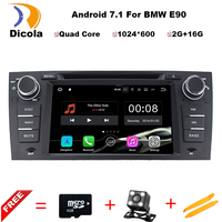 7 Inch Android 7 11 Quad Core 2Din Car DVD Player For BMW E90 E91 E92