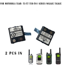 2PCS  walkie talkie radio Battery for Motorola T3 T7 T8 IXNN4002A IXNN4002B BATT-4R XTR446 TLKR T50 T60 T70 T80 T81 MIDLAND G227
