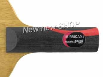 DHS Hurricane H-WN (H WN) Table Tennis Racket Blade