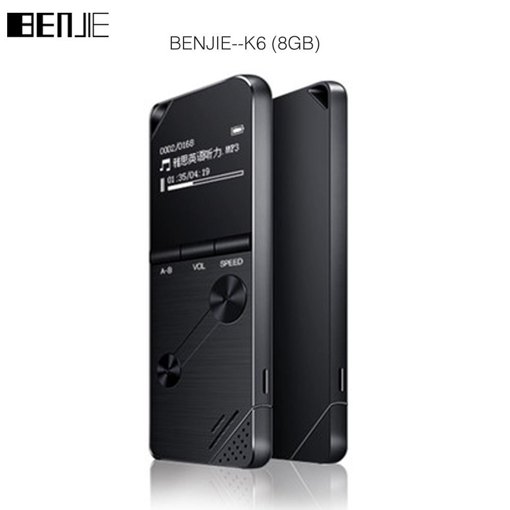 2017 BENJIE 8GB mp3 music player lossless HiFi MP3 Portable audio player metal MP3 FM radio One-key A-B repeat for English study