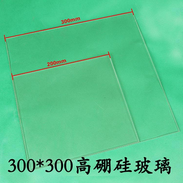 3d Printer Parts e Accessories 3d impressora de grande-tamanho 300*300*3mm Marca : Funssor