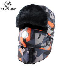 Soviet Army Military Russia Ushanka Winter Bomber Hats For Men Pilot Trapper trooper Hat Camouflage Faux