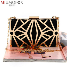 Luxury Brand Metal Decoration Clutches Women Evening Bags Party Wedding Hand Bag New Chain Crossbody Purses Wallet Velour Clutch milisente new design women clutches purses ladies evening bags hot fix fashion party bag female wedding clutch