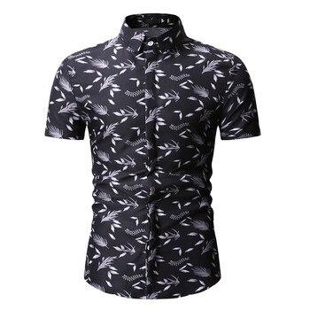 Ανδρικό κοντομάνικο πουκάμισο slim fit