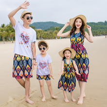 купить 2017 Beach Family Set Mother Daughter Vest Dresses Family Clothes Father Son Clothing Sets Family Matching Clothing 3XL CY8 дешево