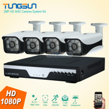 New 4 Channel HD AHD 2MP Home Outdoor Security Camera System Kit 6led Array Video Surveillance 1080P CCTV Camera System 4ch DVR