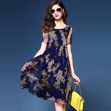 12cc4fdd887 H шелк шифоновое платье 2018 летнее пляжное платье цветок Элегантное платье  миди Мода женский