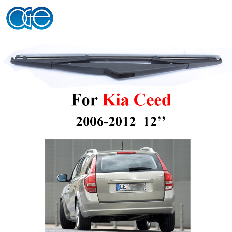 все цены на 12'' Rear Wiper Arm And Blade For Kia Ceed 2006 2007 2008 2009 2010 2011 Natural Rubber Windscreen Accessories Windshield онлайн