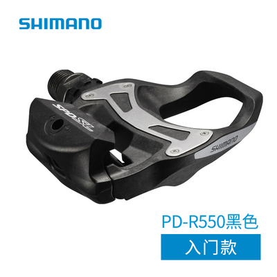 SHIMANO R550 road bike Pedals SPD SL Self Locking SPD Pedals Components Using for Bicycle Racing