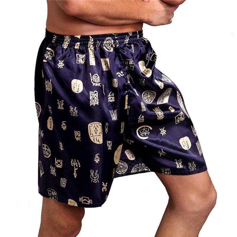 PODOM Classic Boxer Shorts Mens Underwear Trunks Satin Silk Underwear Boxers for Male Sleepwear Underpants Boxer Arrow Panties