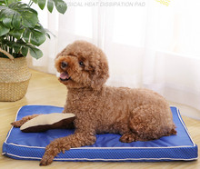 Dog Cooling Mat Pet Ice Pad Teddy Mattress Small Large Cat Cushion Summer Keep Cool Gel