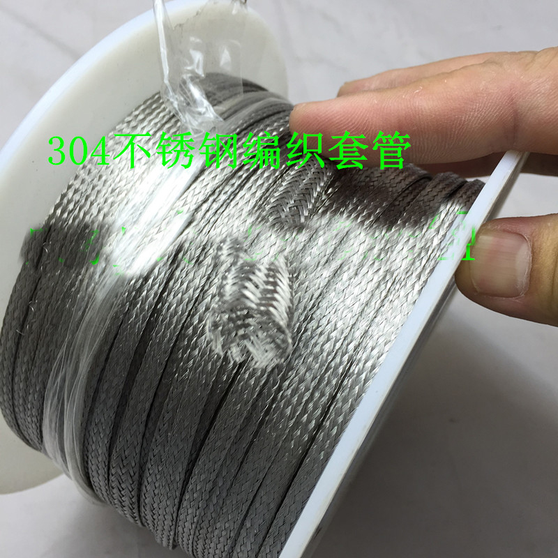 цена на Free shipping 10M cable sleeve braided 10mm black Snakeskin mesh Wire Protecting 304 stainless steel cable sleeve Metal sheath