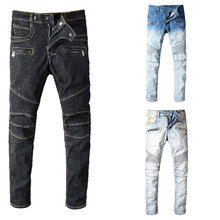Italian Style Fashion Skinny Jeans Stretch Casual Men New Designer Classical High Quality