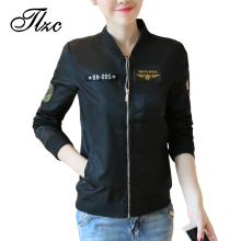 Popular Flight Jackets Womans-Buy Cheap Flight Jackets Womans lots ...