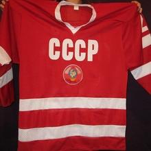 890725aba customize USSR CCCP Russian 20 Vladislav Tretiak 2 Viacheslav Fetisov 17  Alexander Kharlamov Hockey Jersey