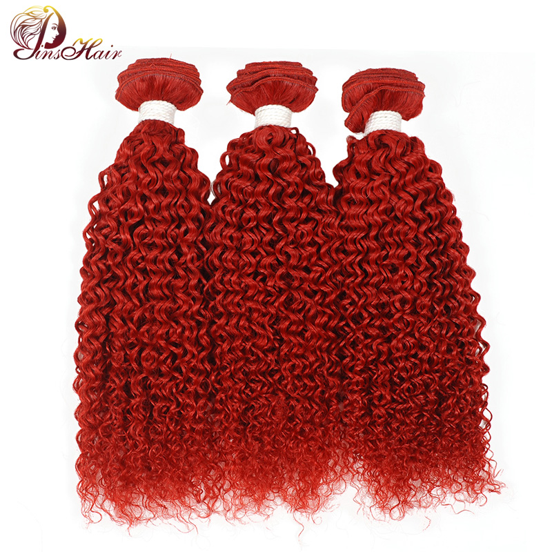 Pinshair Peruvian Hair Bundles 3 Pcs Red Hair Burgundy Bundles Afro Kinky Curly Human Hair Extensions Non Remy Human Curly Hair
