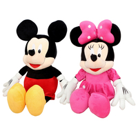 2pcs Lot 50cm Hot Sale Stuffed Mickey Mouse And Minnie Mouse A Pair Plush Toys Soft