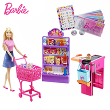 Original Barbie Dolls Supermarket Shopping House Multi-Function Toy  Boneca Mode FDY23 Brinquedos For girls Birthday