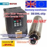 EU shiping / free VAT 2.2KW water cooled spindle motor ER20 & 2.2KW VFD 220V inverter for CNC Router Milling/Engraving machine