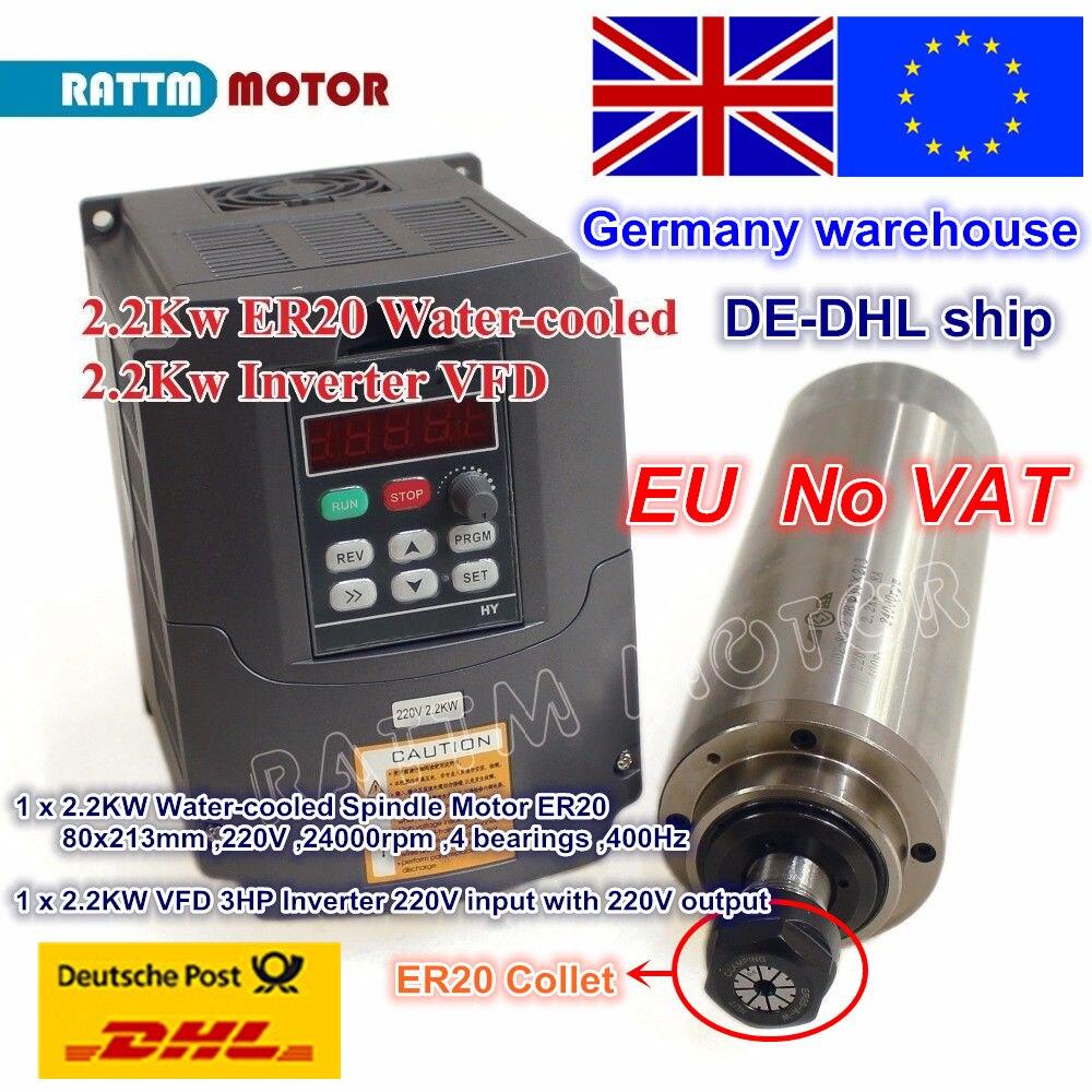 все цены на EU shiping / free VAT 2.2KW water cooled spindle motor ER20 & 2.2KW VFD 220V inverter for CNC Router Milling/Engraving machine