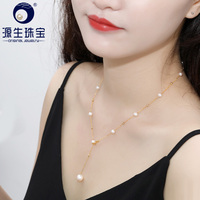 YS Pearl Necklace 18k Pure Gold Au750 Natural Cultured Freshwater Pearl Chain Necklace Women Girl Quality Fine Jewelry